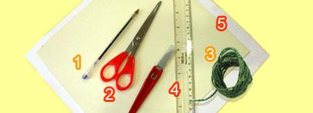 tools_loom